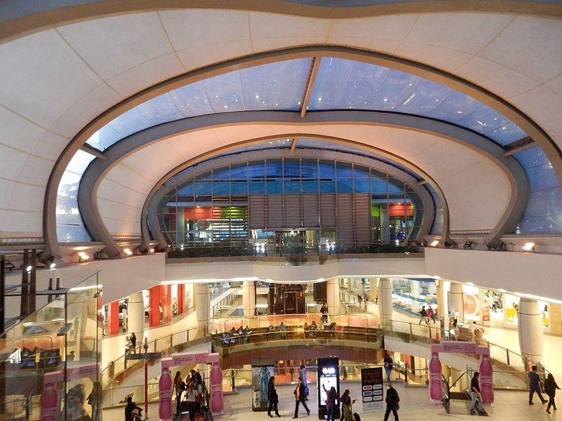 Shopping em Bogotá - Colômbia