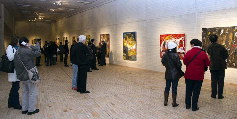 Galeria de arte do Centro Cultural Gabriel García Marquez em Bogotá